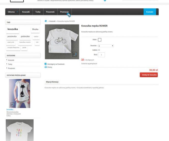 koszulki2plus2-produkt
